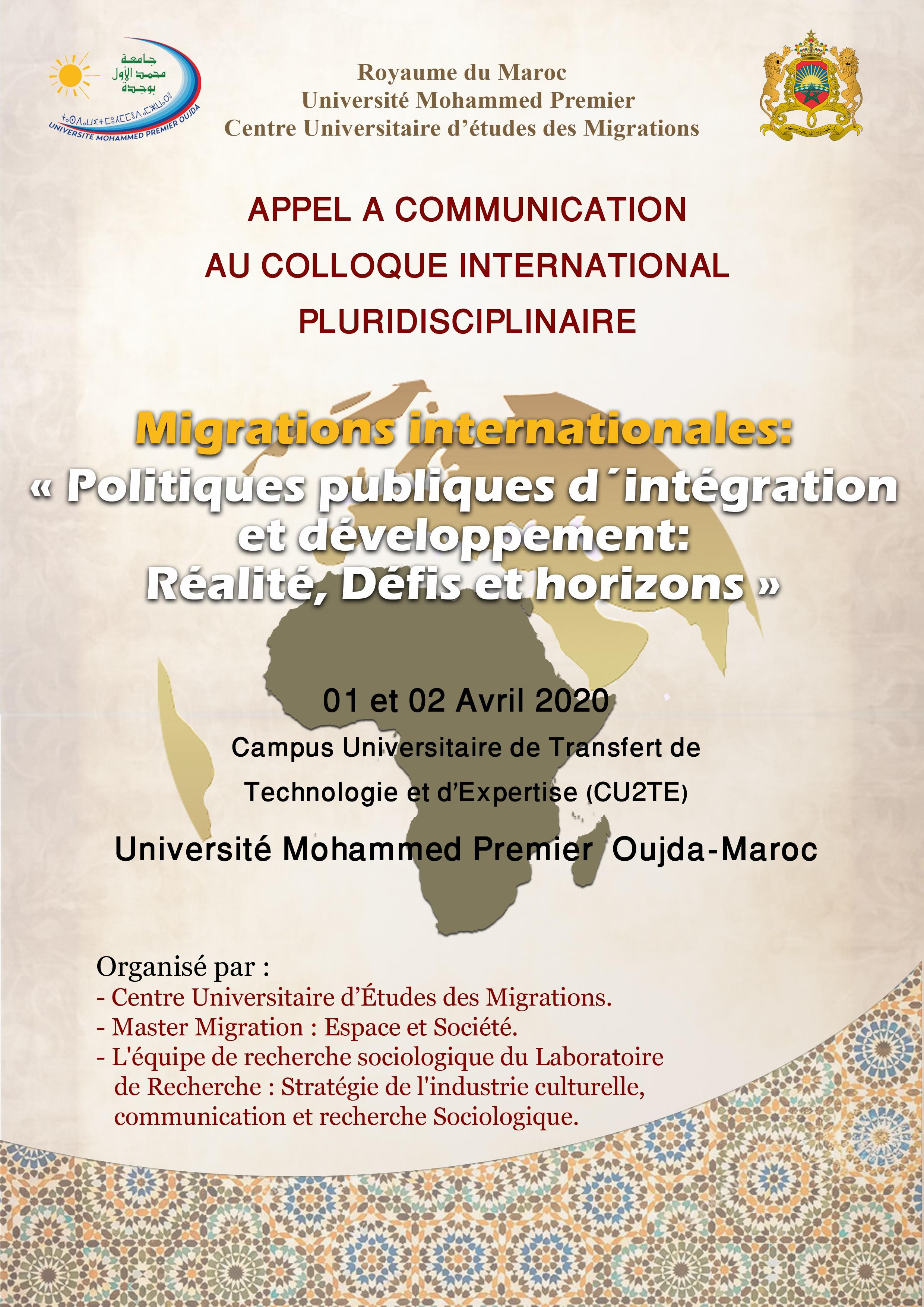 """Migrations internationales: """"Politiques publiques d'intégration  et développement: Réalité, Défis et horizons"""""""