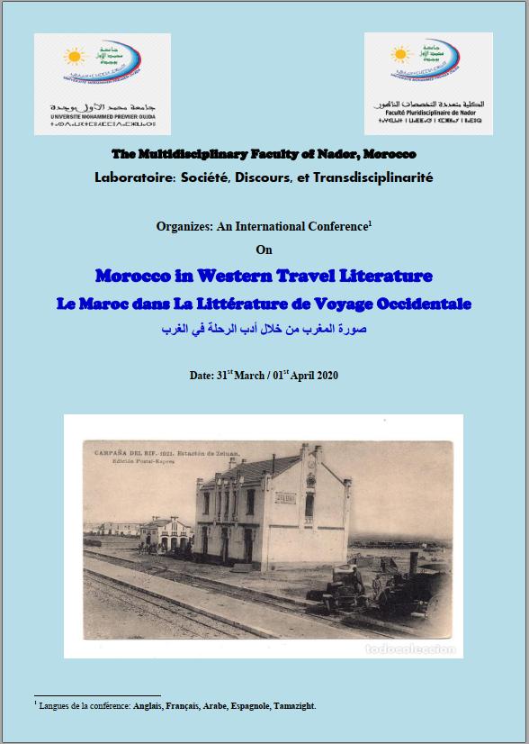 Conférence internationale: Le Maroc dans La Littérature de Voyage Occidentale
