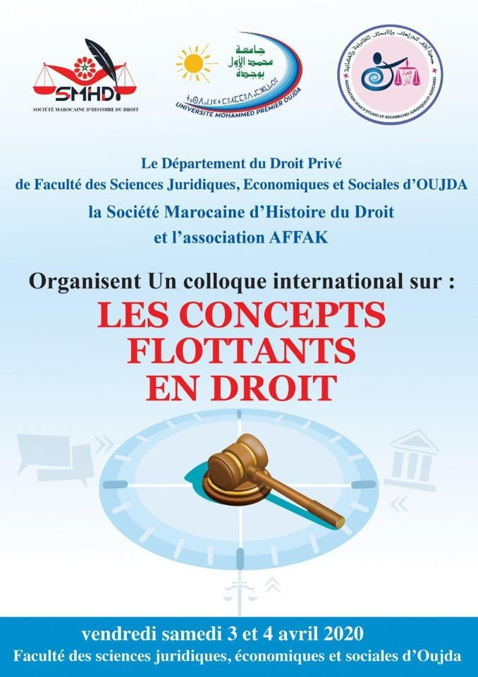 "Colloque international ""LES CONCEPTS « FLOTTANTS » EN DROIT"""