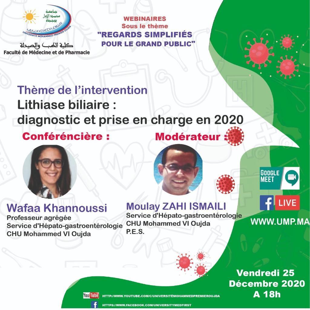 Lithiase bilaire: diagnostic et prise en charge en 2020